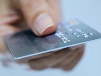 Будущее электронной коммерции