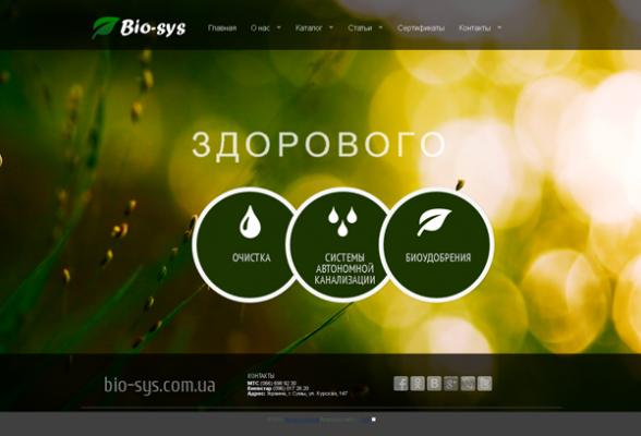 bios_000