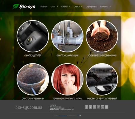 bios_001