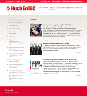 huchentec-001