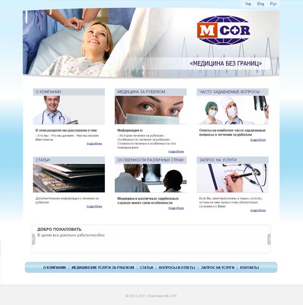 mcor.info