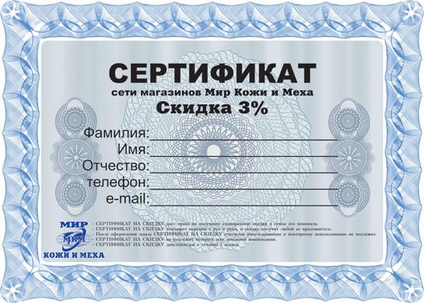 mkm_002