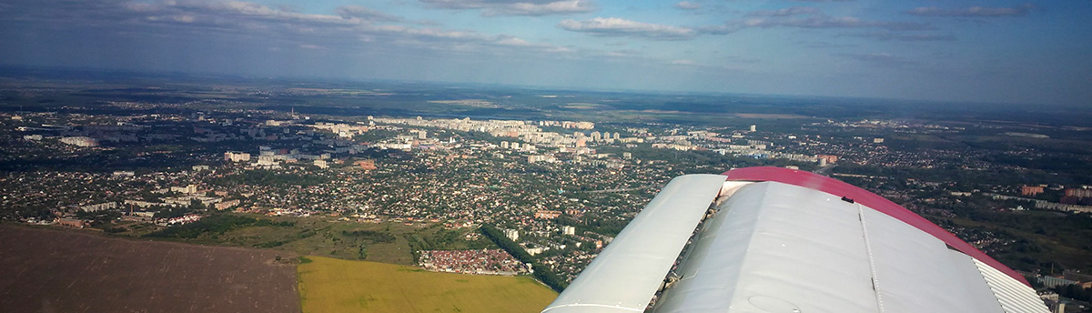 Город Сумы с высоты птичьего полета