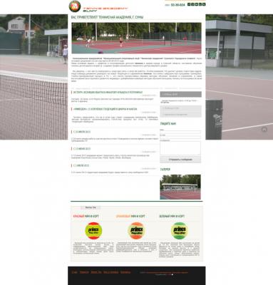 tennis_001