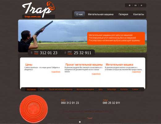 trap_000