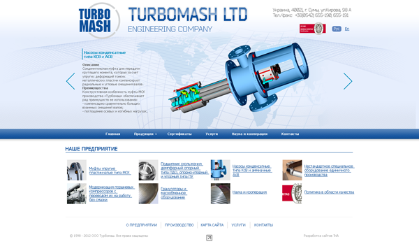 turbomash_000