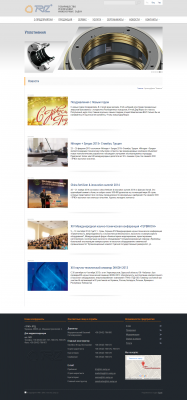 triz-ltd.com_category_news_.png