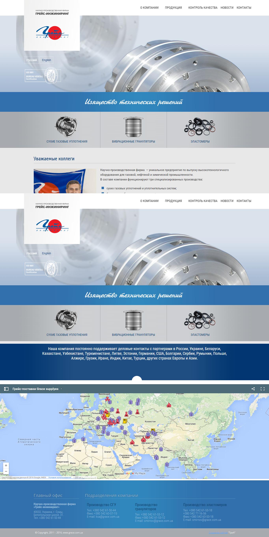 grace.com.ua