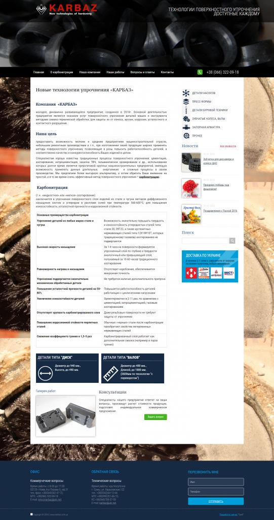 karbaz.com.ua