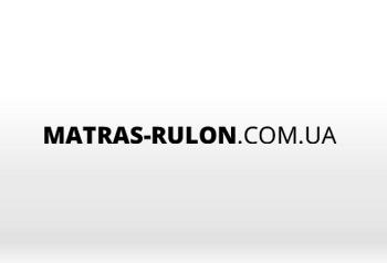 Рулонные матрасы в Сумах