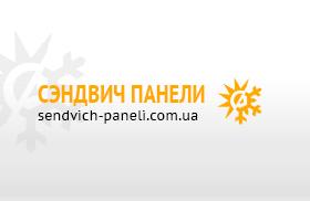 sendvich-paneli.com.ua производство сендвич панелей в Сумах