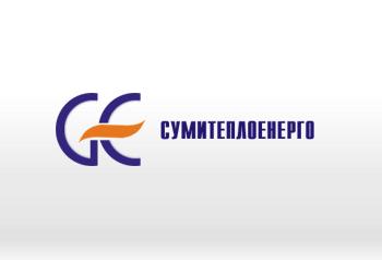 Разработка сайта для Сумытеплоэнерго