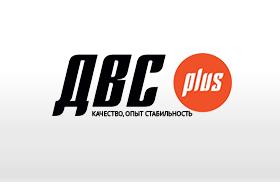 Логотип компании ДВС Плюс, Сумы