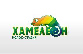Редизайн сайта компании